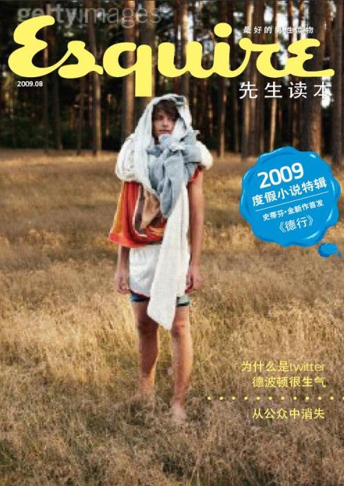 《先生读本》09年8月刊目录 - 《时尚先生》 - hiesquire 的博客