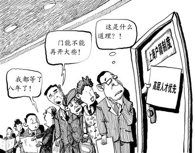 上海户籍新政,能否撬动中国户籍制度? - 暗之圣域 - 暗之圣域