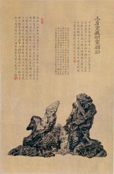 灵璧之灵 - 中华遗产 - 《中华遗产》