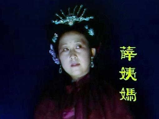 红楼梦 - xjb.xue - 薛建斌书画----养心斋