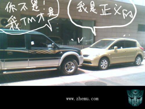 变形金刚真人版续集大曝光 - zhemu - 柘木