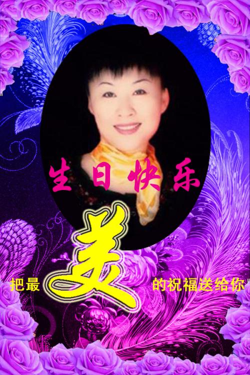 把最美丽的祝福送给你——我心中最美的紫色是女神 - 雨忆兰萍 - 网易雨忆兰萍的博客