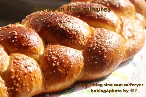 神奇的5分钟软式甜面包 - 小芊芊 - 小芊芊