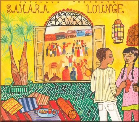 【专辑】 撒哈拉小酒馆 - 故事里旅行 -