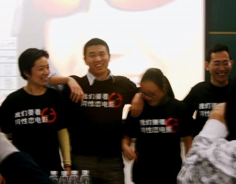 第四届北京酷儿影展征集启事 - 《点》杂志 - 《点》Chinese Gay Story