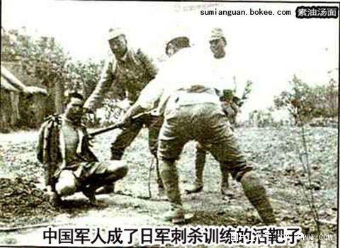 转发:刚解禁的照片(是中国人请转发) - wj198728 - wj198728的博客