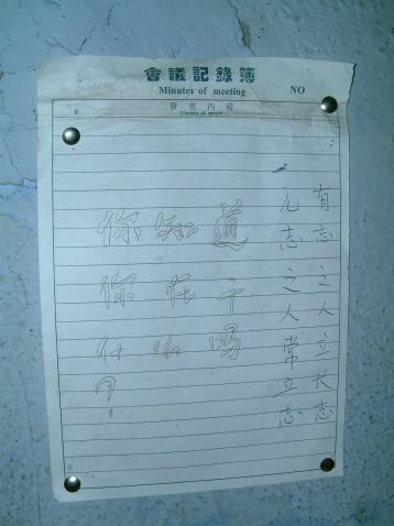 ◎藏文学习笔记10:【佛法没有第二,都是第一】0831 - 喇嘛百宝箱 - 喇嘛百宝箱