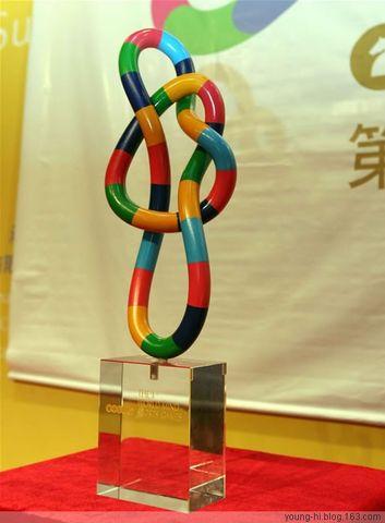 2008 首届世界智力运动会标志高清图片