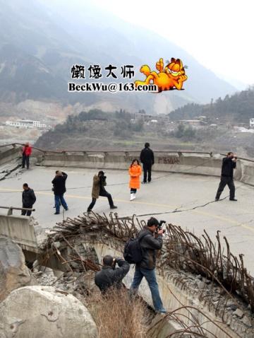 重返四川灾区之旅J·饥饿敢死队(13图) - 懒馋大师 - 懒馋大师的猫样生活