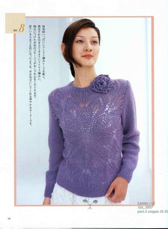 紫色钩衣(网上下载的) - bird-sj - 夏天的云