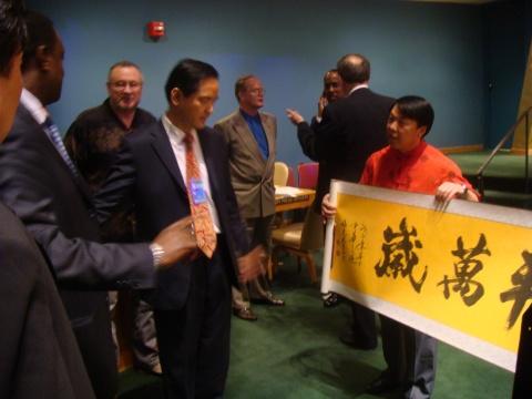 张克思在联合国之春文化节载誉而归 - 张克思 - 张克思