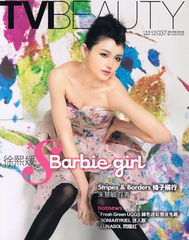 TVB週刊037期:TVBeauty 徐熙媛 大S Barbie girl  - juby..☆..°.° - ☆.じ☆ve?°熙媛