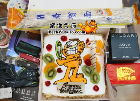 祝我生日快乐(13图5视频) - 懒馋大师 - 懒馋大师的猫样生活