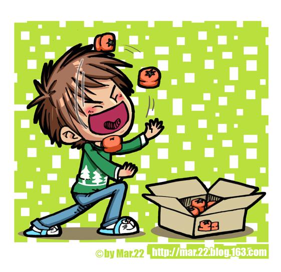 大成与红柿 - Mar.22 - Mar.22的小屋