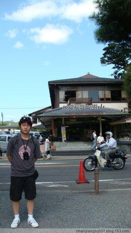 [第二天]大阪、京都、富士山、横滨、东京六天游 - RED - ∷红⊙白¤黑∷