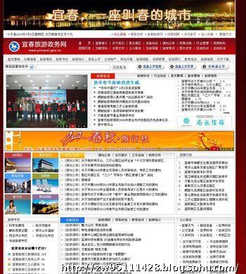 """2010年1月18日,湖北省恩施市,一面临倒闭的商场挂出""""19号关门坚决不搞了延期王八蛋""""的雷人标语。"""