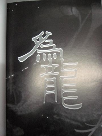 滚动三天的结果 - 亦□紋 - WS 7叔的象征!!