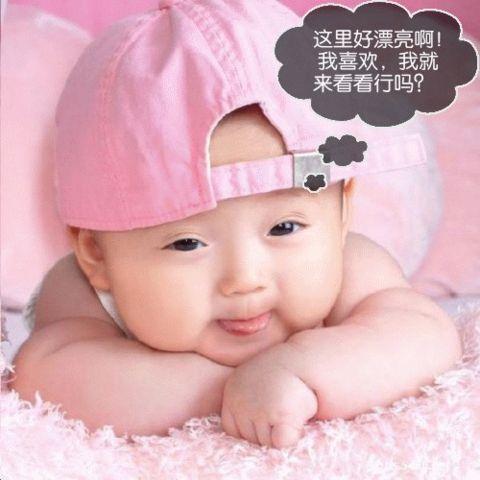 祝福朋友美图~(一) - 798DIY - 798 DIY 陶瓷家饰