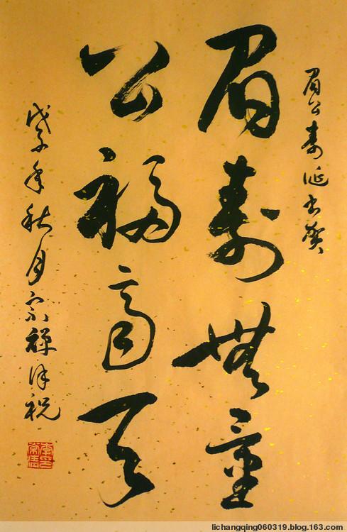 杂诗一锅粥二(14煮) - 隅馨斋主 - 隅馨斋