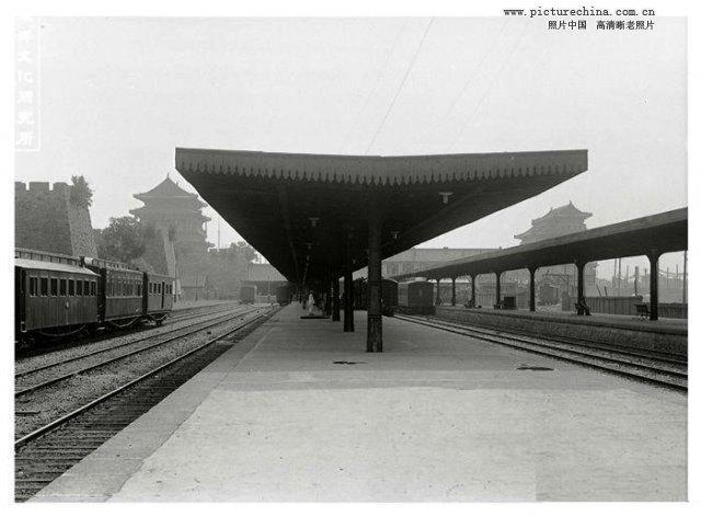北京老照片:老火车站 - 阿德 - 图说北京(阿德摄影)BLOG