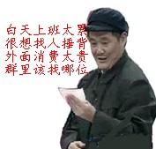 引用 股市趣图 - dusou11553(马儿的博客) - 马儿博客家园欢迎您