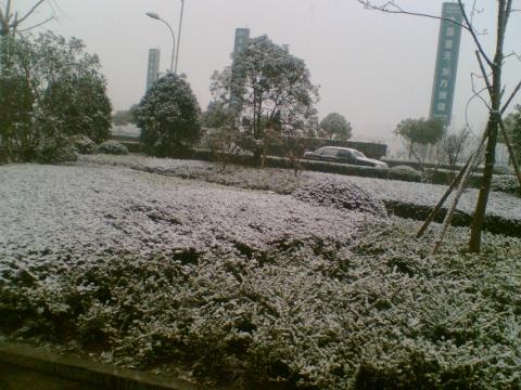 杭州的冬天,飘着白雪 - Javado - Javado做Java