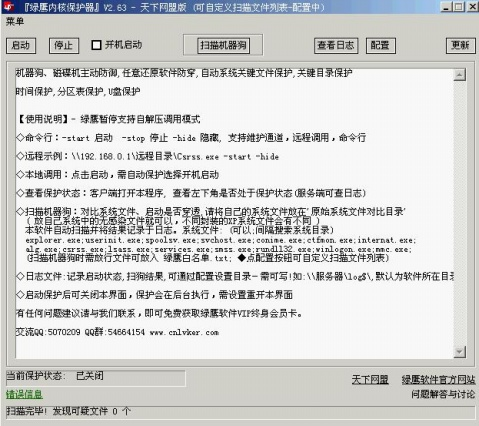 8月23日syziy推荐软件[第一期] - syziy - Syziy`Blog