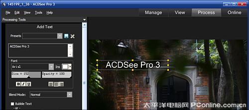 经典再升华!ACDSeePro3.0抢先体验(2)