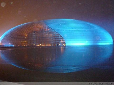中国大剧院 - 肖梅 - 我的博客