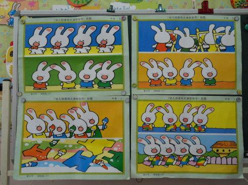 故事:彩色兔