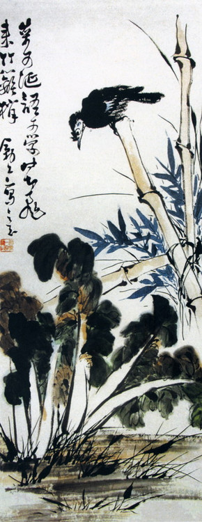 李苦禅作品欣赏1  - 香儿 - .