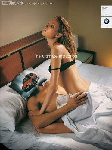 性感撩人的广告 - 娄义华 - 娄义华的作品空间