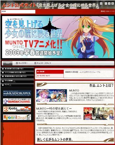 Kyoanimeproject再开 MUNTO TV - njken2006 - Ive no sekai