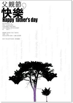 一组关于父亲的题材 - 绿野仙踪 - 绿野仙踪的博客