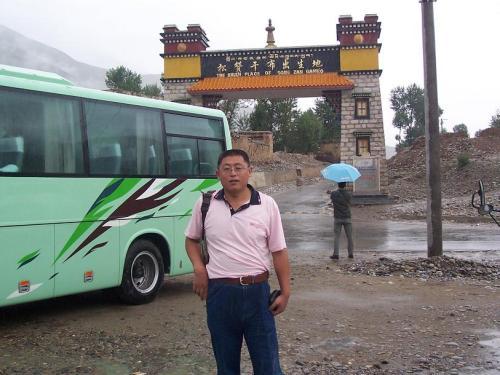 青藏纪行十三:拉萨到林芝,风景在路上……(1) - qdgcq - 青岛从容