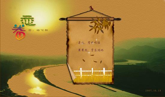 【栖心乐韵】眷恋-----给澄澄 - 栖心默 - .
