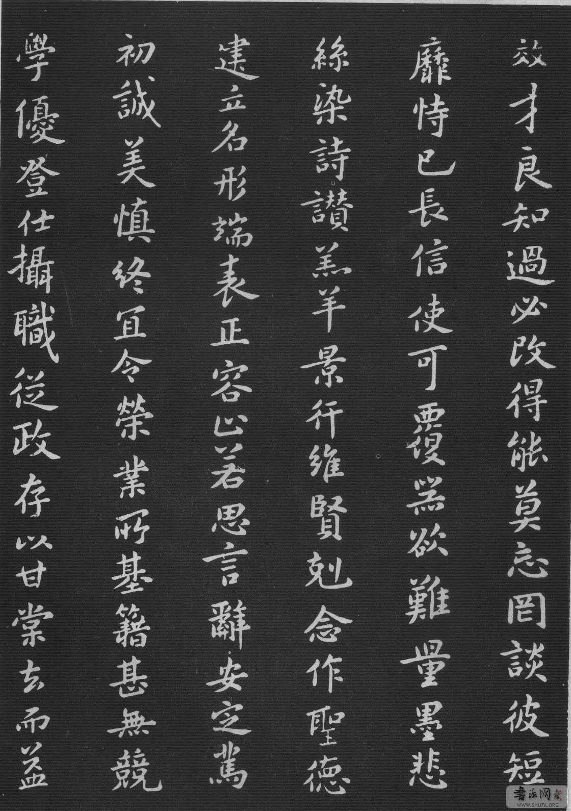 米芾小楷千字文 - 香儿 - .