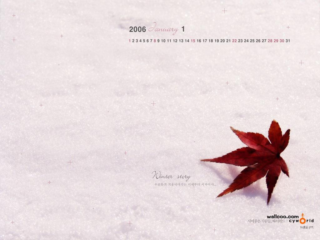 精美月历桌面 - yviipsj1010426的日志图片