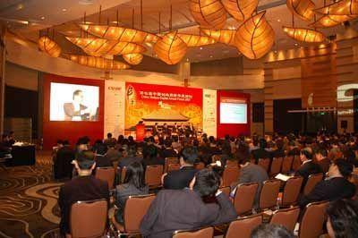 2007中国创业投资暨私募股权投资年度排名揭晓 - 清科集团 - 清科集团的博客