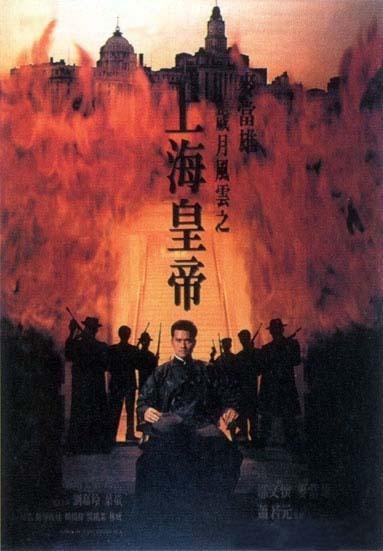 《上海皇帝》:一只悲哀的夜壶 - sololau - 无知者无畏