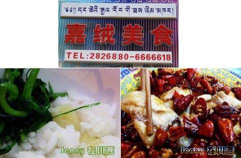 2007十一康巴川行--短篇辑 - jennyyjw - yang-jenny的旅行博客
