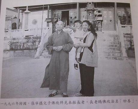 林彪儿媳张宁经历的神异事件