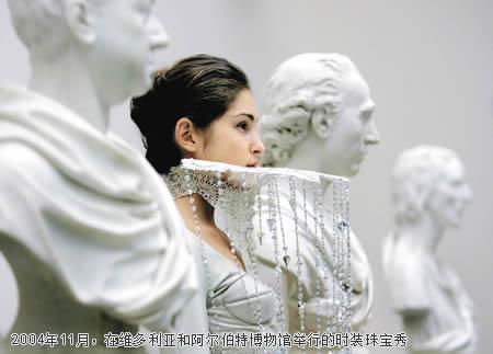 我忘了我在参观艺术博物馆 - 全球名博 - 全球名博