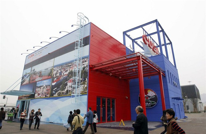 上海世博会 所有会馆图片收藏 - 黑玫瑰兰妮 - 黑玫瑰兰妮的博客