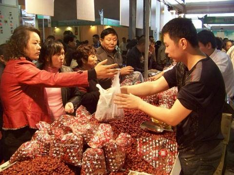 温州特产农业博览会上的水果 - 清扬 - 花果飘香