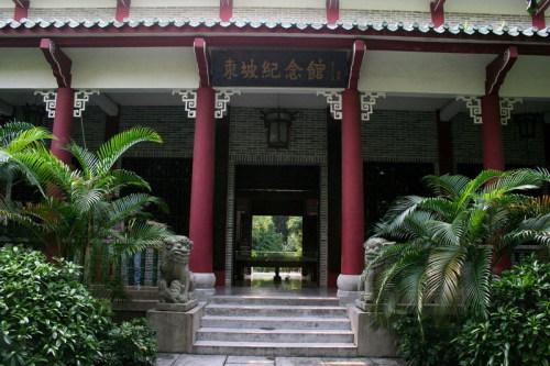苏东坡名帖千年漂流记 - 中华遗产 - 《中华遗产》