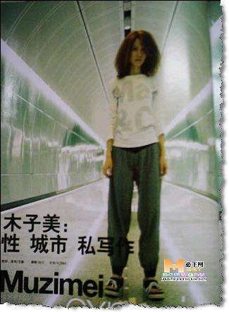 好美 - cnmd250 - CNMD250
