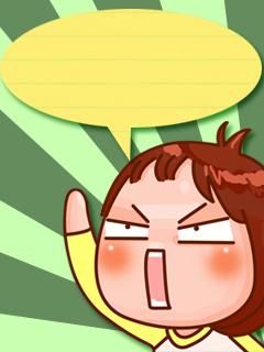 强啊! - (≧[]≦)汤圆 - K-66:MIO~