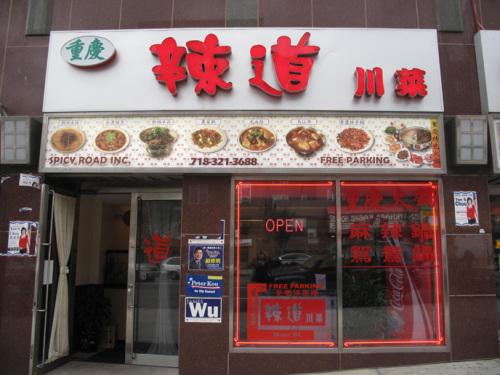 比中国还中国的纽约华人社区  不会英语照逍遥 - 水牯牛 - 水牯牛---汪伟的博客