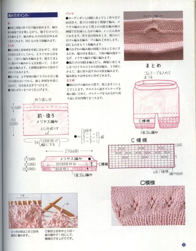 粉色宝宝衣 - zy5566xtf@126 - zy5566xtf@126 的博客